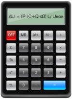 Калькулятор расчета сечения провода по заданной потере напряжения_